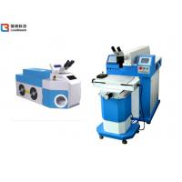 Buy cheap Automatic Steel / Jewelry Soldering Machine Water - Cooled Speed Laser Welding from wholesalers