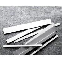 Buy cheap Carbide Square Bars,Strips from wholesalers