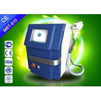 Buy cheap φ7 φ8 q switched laser for tattoo removal , 532nm / 1064nm / 1320nm from wholesalers
