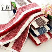 Buy cheap New 2015 home cotton towels product