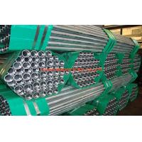 Buy cheap Welded Galvanized EMT Pipe / Tubing Q345 For Water , Gas , 1/2 - 4 from wholesalers