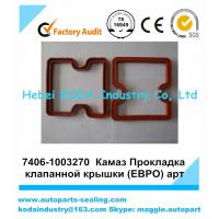 China Прокладка клапанной крышки (ЕВРО) арт.7406.1003270 Valve Cover Gasket red and blue color on sale
