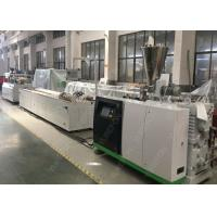 Buy cheap Conical Wood Plastic Composite Door Frame Extrusion Production Line With Twin Screw from wholesalers