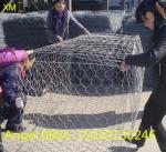Buy cheap Gabion Boxes/Gabion Basket/Gabion Mesh/Gabion mattress/gabion from wholesalers