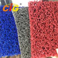 Buy cheap Colored Looping Yarn PVC Floor Covering Carpet Rolls , Door Floor Mats 1.22m X 18m from wholesalers