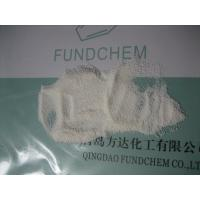 Buy cheap Armoquell FR930 Polystyrene Flame Retardant Powder , CAS 52434-90-9 from wholesalers