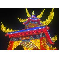 Buy cheap Big Fabric Chinese Lanterns 110V / 220V Powered Customization Support from wholesalers