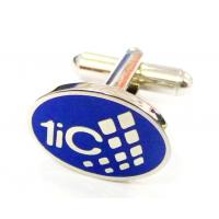 Buy cheap Custom keyboard logo metal cuff links for high quality Cufflinks and Tie Clips from wholesalers