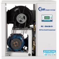 Buy cheap Silent Oil Free Scroll Air Compressor Precision from wholesalers