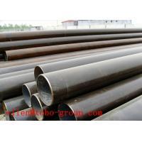 Buy cheap ASME SB677 N08926 seamless pipe tube product