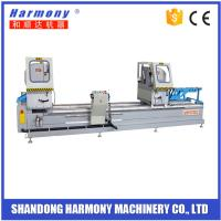 Buy cheap Double Head Mitre Saw PVC Machine from wholesalers