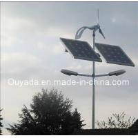 Buy cheap Wind Turbine Generator Wind Solar Hybrid 3kw 5kw 10kw from wholesalers