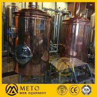 Buy cheap all grain home beer brewing equipment from wholesalers