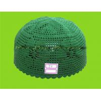 Buy cheap Colored cotton crochet cap from wholesalers