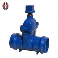 Buy cheap Socket End Resilient Seated Gate Valve from wholesalers