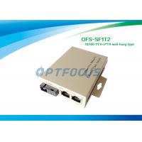 Buy cheap Silver Single Mode Fiber Optic Switch , performance optical fibre switch Wall Hung TYPE from wholesalers