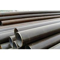 China Api 5l Grade b Psl1/2 20g, 12cr1mov, 15crmo Stainless Steel Seamless Tube Pipe on sale