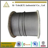 Buy cheap 8x19S+hemp core or sisal core steel wire ropes for elevator from wholesalers