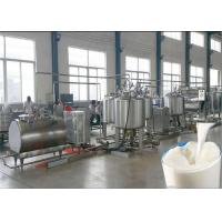 Buy cheap Kaiquan Milk Pasteurization Machine , Flavoured Dairy Production Line from wholesalers