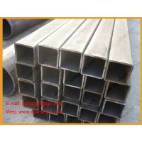 Buy cheap Steel Seamless Square Tube from wholesalers