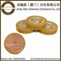 Buy cheap 90mm Incense Coil  0.05% Dimefluthrin Pest control used for upsacel place from China Manufacturer from wholesalers