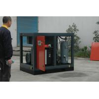 High-End Water Cooling Screw Air Compressor 110KW 150HP Screw Belt Driven Compressors