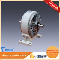 Buy cheap Foundation Support Tension Control Clutch 1.0A 12NM For Packing Machine from wholesalers