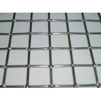 Buy cheap 50mm, 2 Opening SS316L Crimped Wire Mesh With Dismountable Square Pipe Frame from wholesalers