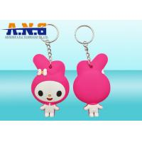Buy cheap High Frequency Cartoon Rfid Key Fob , Soft PVC rfid keychain Security from wholesalers