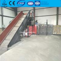 Buy cheap FDY-1250 fully automatic cardboard baling press machine for recyling waste with CE from wholesalers