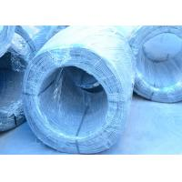 Buy cheap 2mm 3mm 3.7mm High Carbon Steel Patented Wire with Phosphate coated from wholesalers
