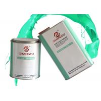Buy cheap Mirror Effect Automotive Acrylic Paint Resin Binder Color Changing OEM Sevice from wholesalers