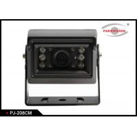 Buy cheap High Resolution BUS Camera System CMOS PC7070 550TVL With Low Consumption product
