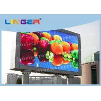 Buy cheap Full Color Waterproof 1R1G1B SMD LED Display P8 Energy Saving 192mm*192mm from wholesalers