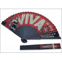 Buy cheap 21cm red color cloth with black bamboo Las Vegas rock advertise  Fans from wholesalers
