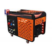 Buy cheap Industrial Quiet 4.6 KW / 5.0 KW Air-cooled Diesel Generator low noise product