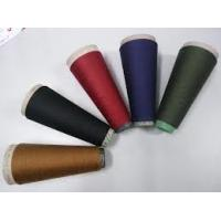 China High strength Tri - ply  spun recycled polyester yarn 1.2D * 38mm for weaving, knitting on sale