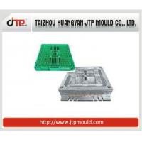 Buy cheap plastic pallet mould -single check from wholesalers