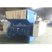 Buy cheap PP PE Film Bag Plastic Crusher Machine Large Capacity 500 Kg Per Hour from wholesalers