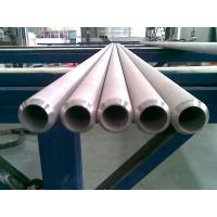 Buy cheap ASTM Tube  Chemical Compositions and Dimensional Tolerances from wholesalers