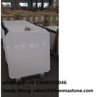 Buy cheap Nano glass III tile from wholesalers