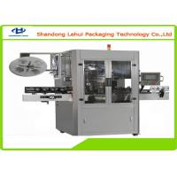 Buy cheap 4KW Automatic Thermal Shrink Sleeve Labeling Machine SUS304 Stable Performance from wholesalers