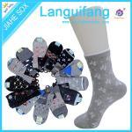 Buy cheap custom woman casual socks ,women crew socks ,leisure  socks manufacturer from wholesalers