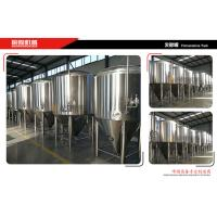 Buy cheap Jacketed / Insulated Stainless Steel Fermentation Vessel 0.2mpa Working Pressure from wholesalers