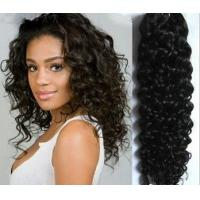 Buy cheap Beautiful Remy Inidian Hair Water Wave Hair Extension For Women Wholesale from wholesalers