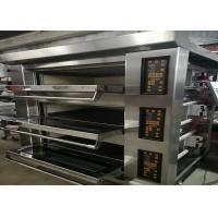 Buy cheap Multipurpose Bakery Deck Oven 3 Deck 9 Trays Electric Gas Stainless Steel from wholesalers