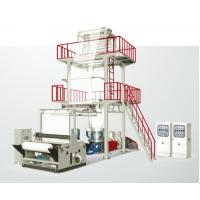 Buy cheap Heavy Duty 2 Layer Blown Film Extrusion Machine F2B-RD Series Oil Resistance from wholesalers