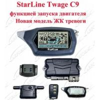Buy cheap Auto Accessories Electronics 2 Way Paging Car Alarm System,Starline C9,Russian Version from wholesalers