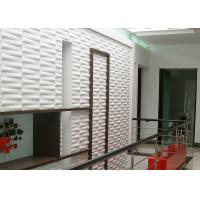 Buy cheap Embossed Resin Wallpaper 3D Decorative Wall Panels Lounge Room Removable Wall from wholesalers