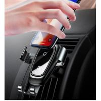 Buy cheap Portable Universal Smart 2 in 1 Infrared Sensor Fully Automatic Fast Qi Charging Phone Holder Wireless Car Charger from wholesalers